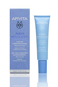 Apivita Δροσιστικό Gel Ενυδάτωσης για τα Μάτια: Με λουλούδια και μέλι- 98% συστατικά φυσικής προέλευσης