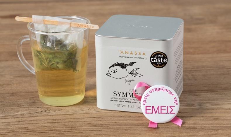 Η Anassa Organics στηρίζει το έργο της