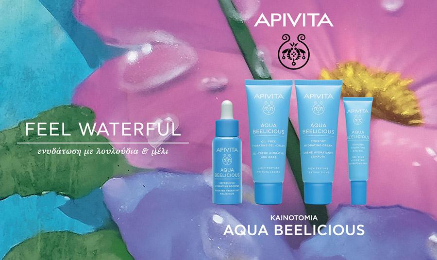 Aqua Beelicious: Ενυδάτωση με λουλούδια και μέλι!