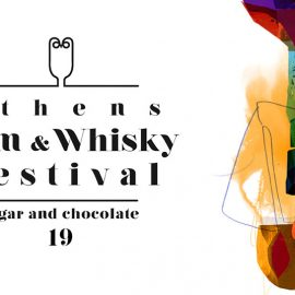 Athens Rum & Whisky Festival 2019