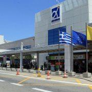 Ο Διεθνής Αερολιμένας Αθηνών συμπλήρωσε 15 χρόνια λειτουργίας!