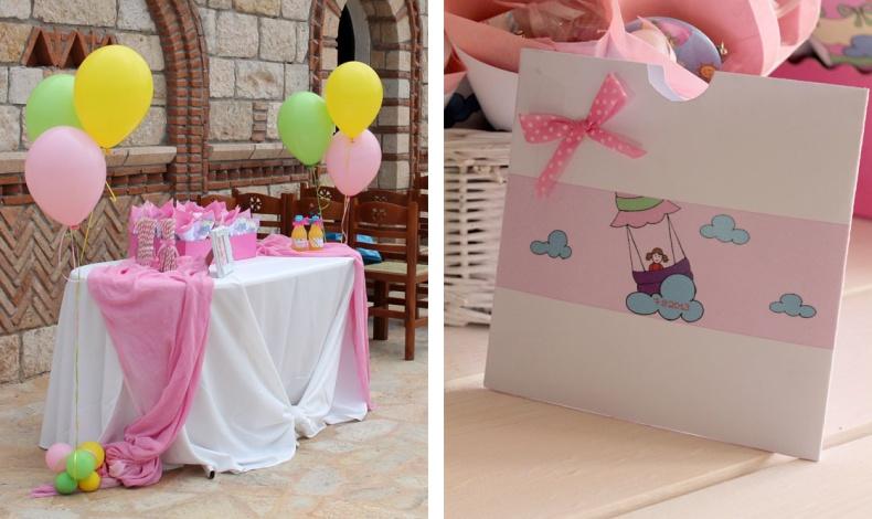 Γεμίστε την εκκλησία με μπαλόνια, δημιουργήστε έναν απλό μπουφέ με γλυκά και αναψυκτικά και επιστρατεύστε τη δεξιοτεχνία σας για να φτιάξετε τα προσκλητήρια!