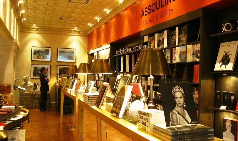 Το βιβλιοπωλείο Assouline της Νέας Υόρκης διαθέτει θαυμάσιες εκδόσεις