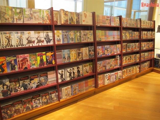 Το Kinikuniya στη Νέα Υόρκη διαθέτει μεταξύ άλλων γιαπωνέζικα περιοδικά με τα καλύτερα street styles όλων των εποχών