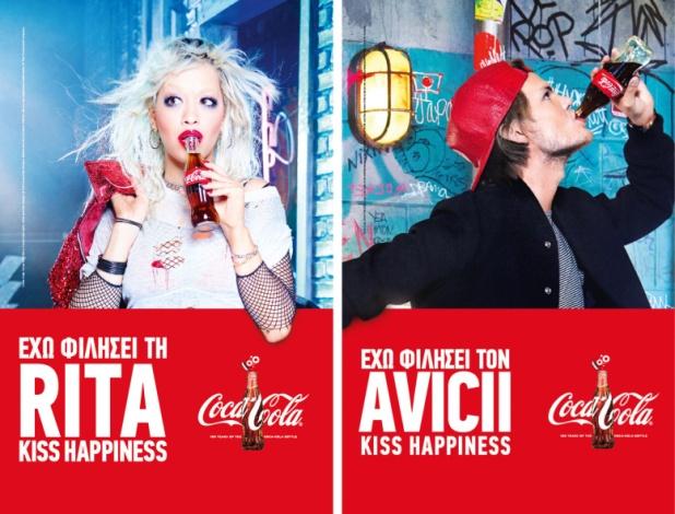 Έχω φιλήσει τη Rita και τον Avicii - Coca Cola