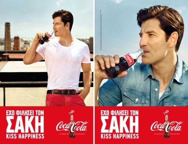 Έχω φιλήσει τον Σάκη - Coca Cola