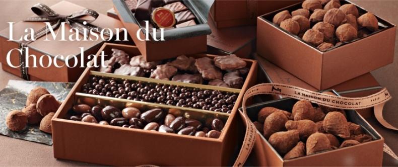 Ο «ναός» της σοκολάτας έχει ένα όνομα: La Maison du Chocolat