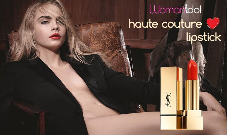 Κερδίστε από ένα θρυλικό κραγιόν! Γιατί τι άλλο θα μπορούσε να είναι το Rouge Pur Couture του εμβληματικού οίκου Yves Saint Laurent;
