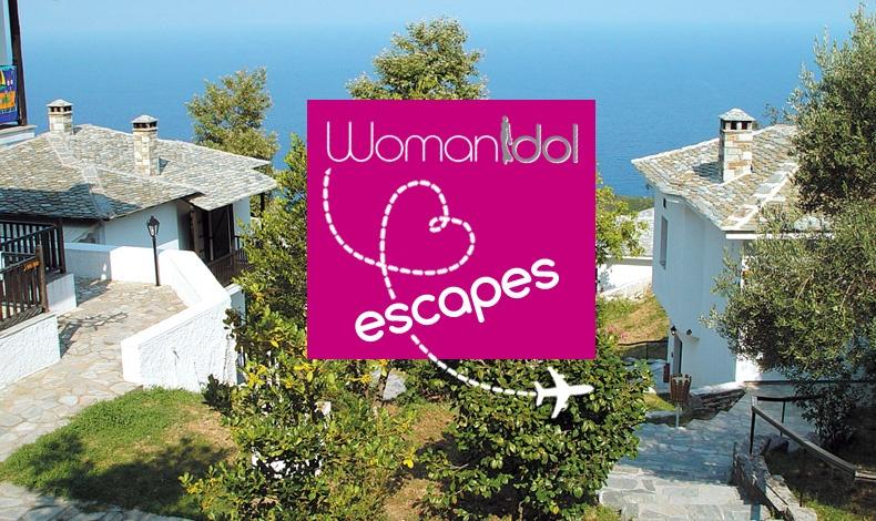 Κερδίστε μια αξέχαστη διαμονή 3 διανυκτερεύσεων στο ξενοδοχείο 4 αστέρων PILIO HOLIDAY CLUB με πρωινό!