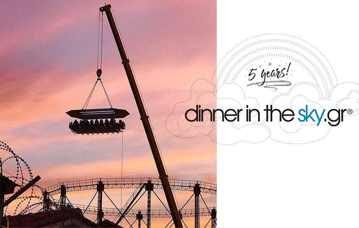 Dinner in the Sky Athens - 5 χρόνια ψηλά!