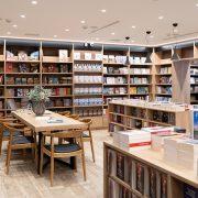 Στον χώρο θα διοργανώνονται σεμινάρια, λέσχες ανάγνωσης, ακόμα και τάξεις διαλογισμού