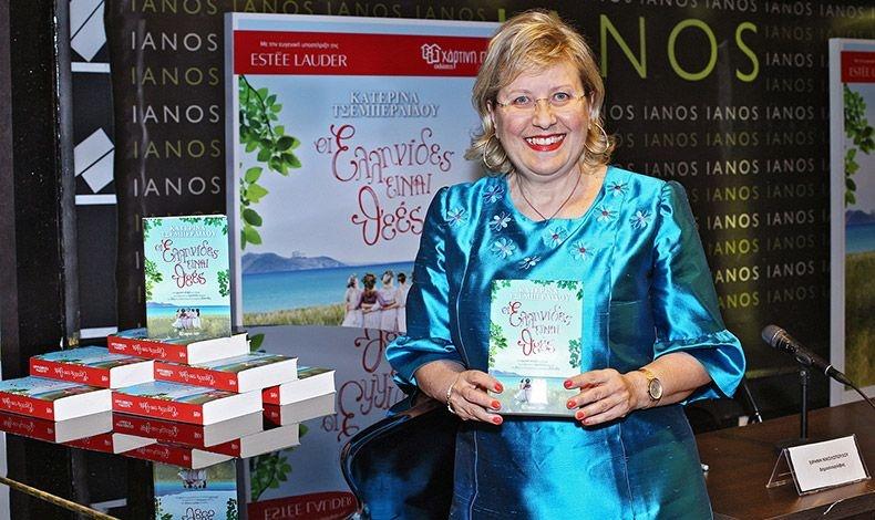 Η συγγραφέας Κατερίνα Τσεμπερλίδου με το νέο της μυθιστόρημα ανά χείρας στην εκδήλωση-παρουσίαση στον χώρο πολιτισμού Ianos