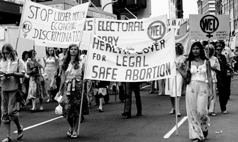 Φεμινισμός: Kάτι περισσότερο από καμένα σουτιέν