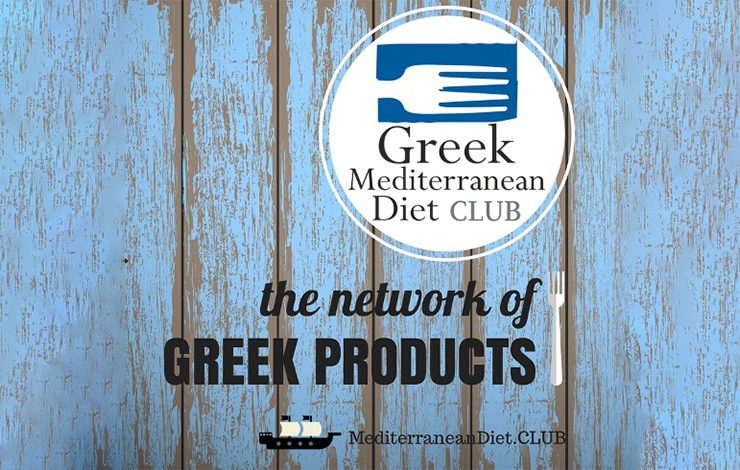 Greek Mediterranean Diet Club στην Αθήνα