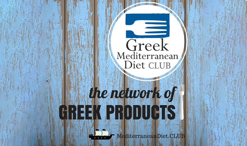 Greek Mediterranean Diet Club στην Αθήνα