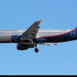 Η καλύτερη αεροπορική εταιρεία στον κόσμο; Δεν πάει το μυαλό σας!