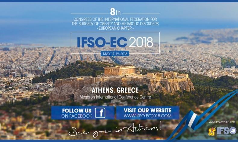 Ένα σπουδαίο ιατρικό συνέδριο στην Αθήνα