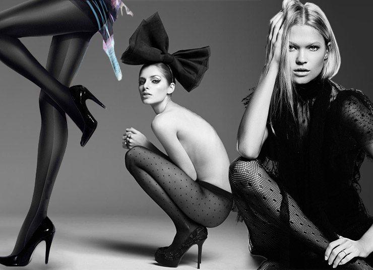 Καλσόν: Μία ανατρεπτική ιστορία της μόδας επί ποδός!