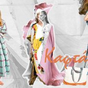 Καφτάνι: το έθνικ ρούχο που απελευθέρωσε τις γυναίκες