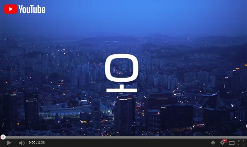 Δείτε το υπέροχο βίντεο και ταξιδέψτε στον νέο κόσμο ομορφιάς της Jowae