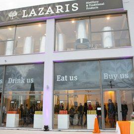 Oι εγκαταστάσεις της Κερκυραϊκής Ποτοποιΐας Lazaris Distillery & Artisan Sweets που έχει τις ρίζες της στο 1924