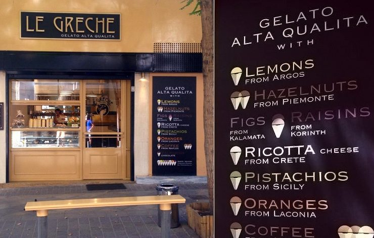 Le Greche: Ιταλικό τζελάτο αλά ελληνικά