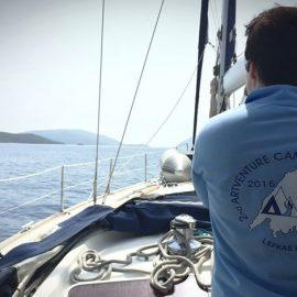Ένα από τα πιο ενδιαφέροντα του Artventure Camp αποτελεί η «Art Odyssey», μια τριήμερη εναλλακτική «Οδύσσεια», με μαθήματα και δραστηριότητες πάνω σε ιστιοπλοϊκό σκάφος