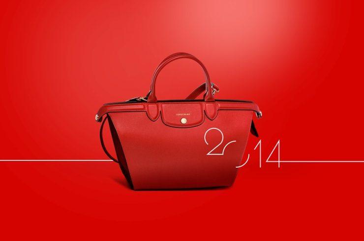 Longchamp Le Pliage: Γιορτάζοντας 20 χρόνια