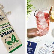 Καφεκοπτεία Λουμίδη: Προϊόντα με οικολογικό χαρακτήρα