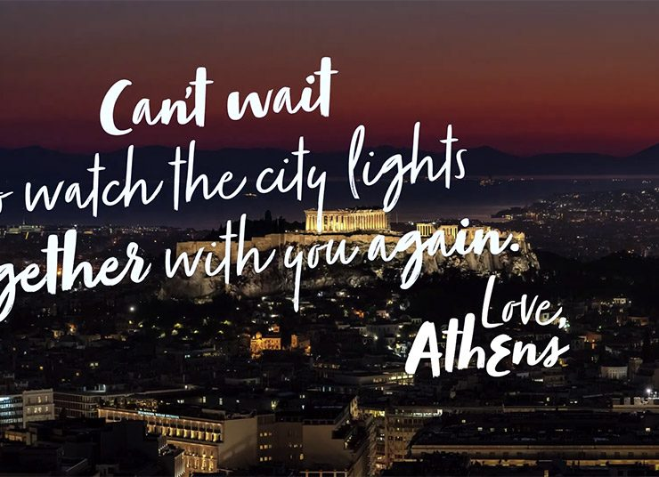 «Love Letters from Athens»: Ψηφιακή καμπάνια για την Αθήνα