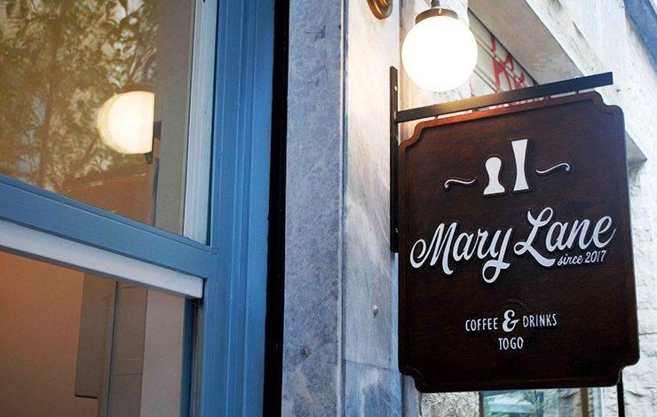 Μary Lane: Ένα μπιστρό... τσέπης!