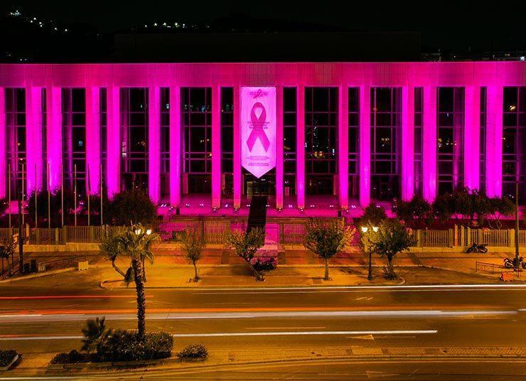Το Μέγαρο Μουσικής Αθηνών φωτίστηκε ροζ