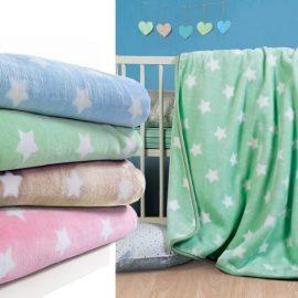 Κουβέρτα αγκαλιάς (75Χ100), 17,00 και κουβέρτα κούνιας (100Χ140), Cosmo, 29,00, όλα ΝΕF NEF HOMEWARE