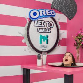 Τα μπισκότα Oreo στο Μουσείο των Ψευδαισθήσεων!