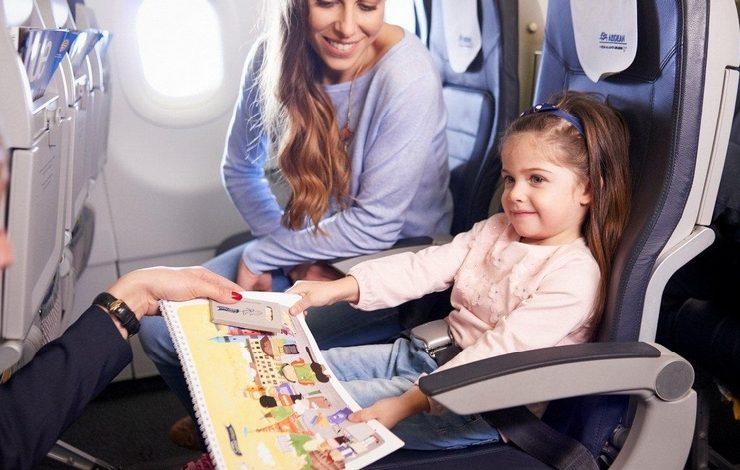 Ταξίδι με παιδιά; Πιο διασκεδαστικό από ποτέ!