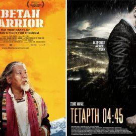 «Θιβετιανός πολεμιστής», με τους συντελεστές να απαντούν στις πιθανές ερωτήσεις μετά την προβολή της // Το αστυνομικό θρίλερ «Τετάρτη 04:45» με πρωταγωνιστή τον Στέλιο Μάινα