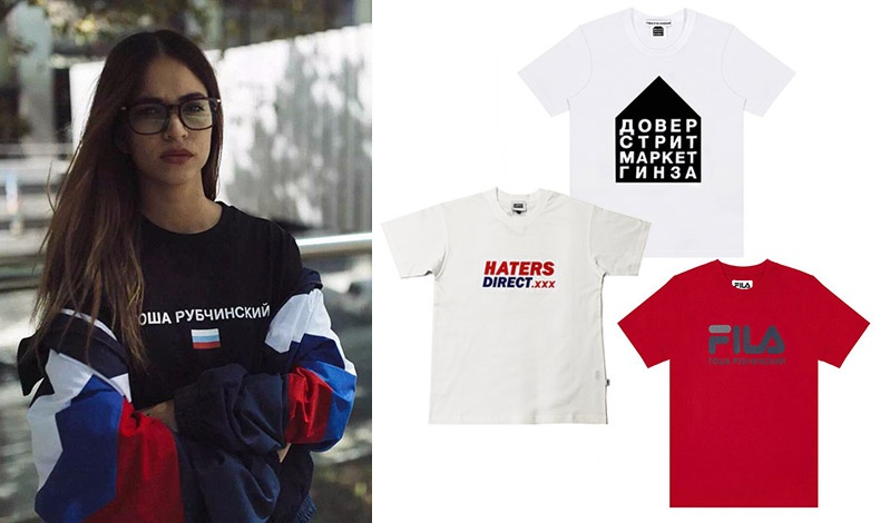 T-shirt από τον Ρώσο Gosha Rubchinskiy // Ειδική επετειακή έκδοση για τα 5 χρόνια του Dover Street Market, Gosha Rubchinskiy // Mε σλόγκαν όπως ?Haters Direct?, o Christopher Shannon δίνει το στίγμα του // Σε συνεργασία με την Fila, Gosha Rubchinskiy