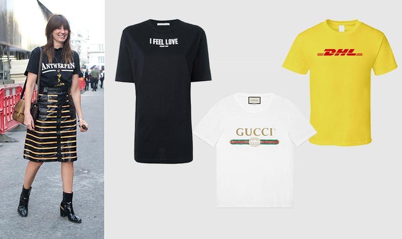Τ-shirt με λογότυπο από την τελευταία κολεξιόν Vetements // Το κύκνειο άσμα του Riccardo Tisci για τον Givenchy περιέχει και ένα ιδιαίτερο τοπ «Ι feel love» // Το T-shirt Gucci που μοιάζει με κομμάτι-μαϊμού. Θα δίνατε περίπου 500 ευρώ για να το αποκτήσετε; // Το κλασικό τοπ DHL των Vetements