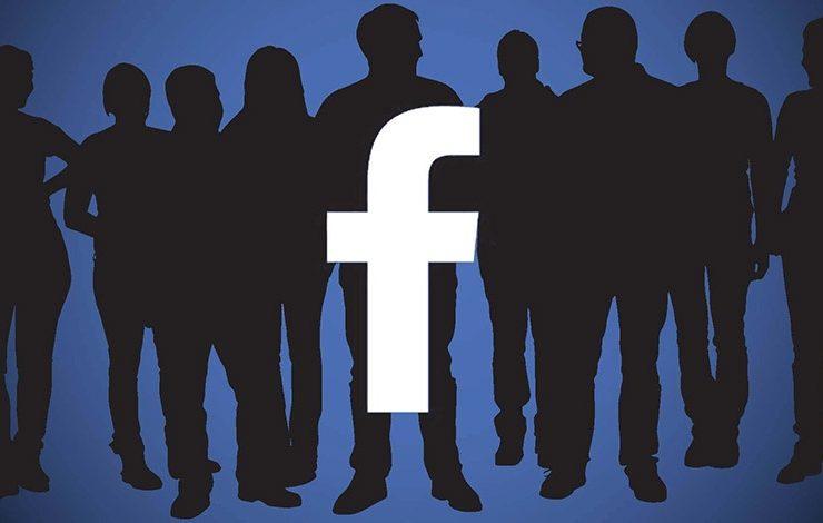 Τι δείχνουν οι φωτογραφίες που βάζουμε στο facebook για εμάς;