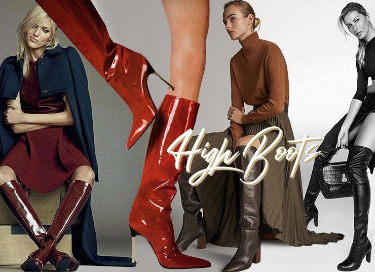Mπότες: Φορέστε τις ψηλές μπότες σας… σαν κομψό κορίτσι!