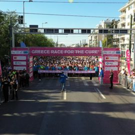 Race for the cure: Για μία ακόμη χρονιά ένας αγώνας με σκοπό!