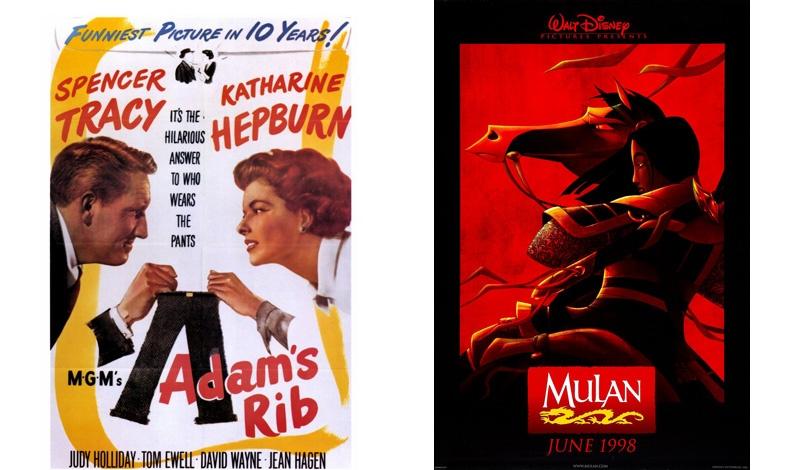 Από το πλευρό του Αδάμ, η ηρωίδα παλεύει και για την ισότητα ανάμεσα στα δύο φύλα // Μουλάν, από τη γνωστή ταινία κινουμένων σχεδίων του Disney, μία ιστορία-μάθημα θάρρους και τόλμης για γυναίκες
