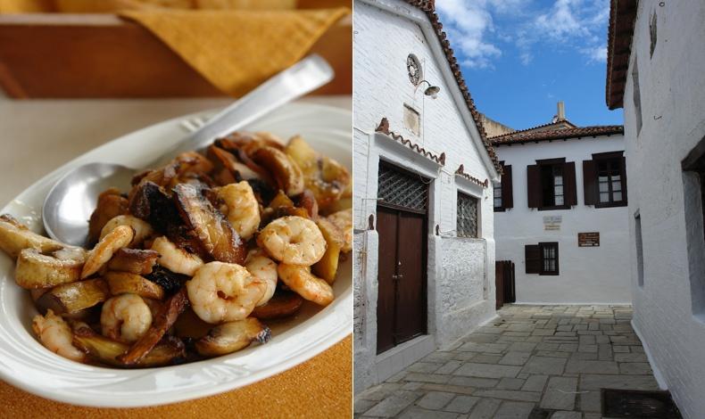 Πιάτο με θαλασσινά από το ίσως καλύτερο εστιατόριο του νησιού το «Αμφιλίκι» // Το σπίτι-μουσείο του συγγραφέα Αλέξανδρου Παπαδιαμάντη