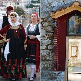 Γυναίκες με παραδοσιακές σκοπελίτικες φορεσιές // Η είσοδος της Μονής Ευαγγελίστριας