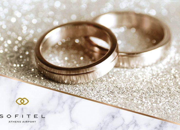 Ημέρα Γάμου στο Sofitel Athens Airport