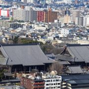 Πανοραμική άποψη του Κιότο, όπου η παράδοση συναντά τη μοντέρνα Ιαπωνία