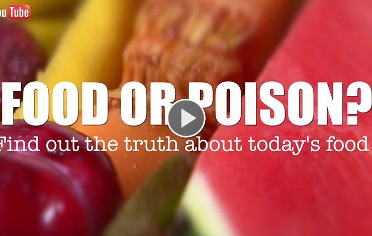 Τροφή ή Δηλητήριο