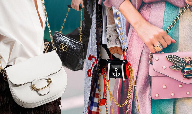 d20af18060 Οι αλυσίδες… της μόδας  Η τσάντα ώμου της επικαιρότητας! - WomanIdol