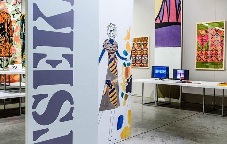 Tseklenis: Τα χρόνια της μόδας