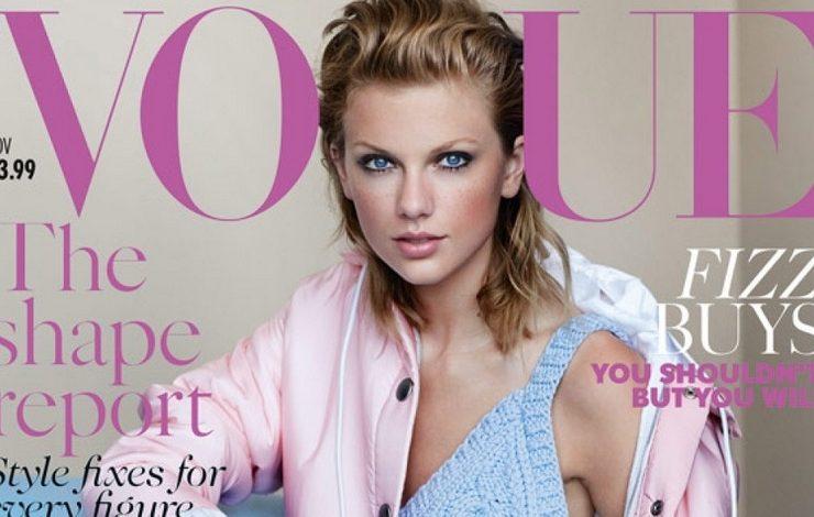 Θέλετε να δουλέψετε στη Vogue; Να η ευκαιρία!